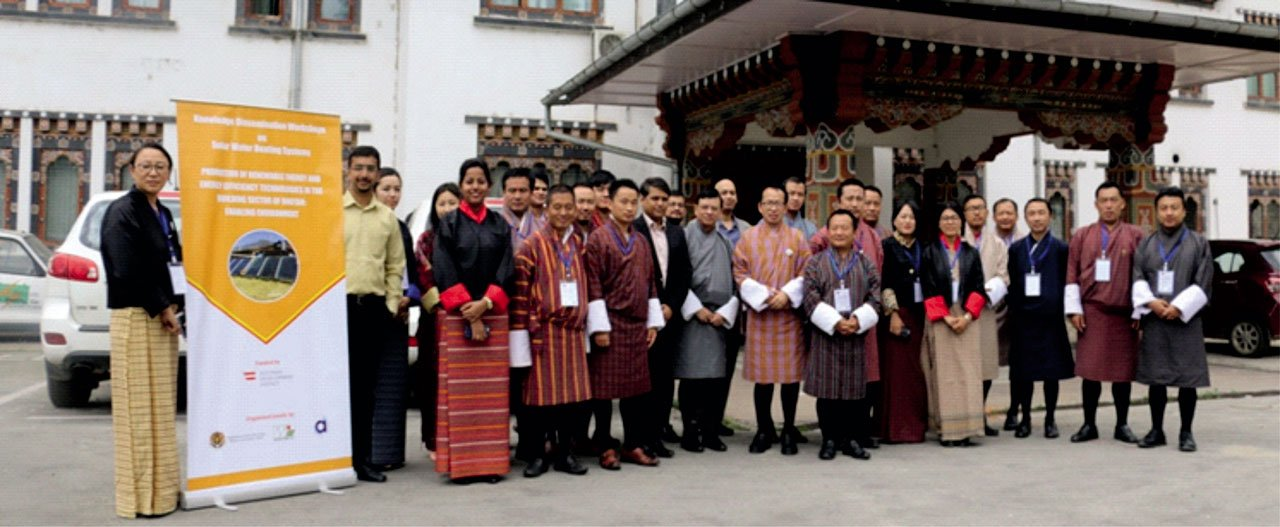 Technical and Executive Training in June 2018 in Thimpu (2018)